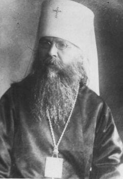 Сщмч. митрополит Вениамин (Казанский)