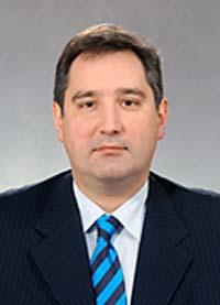 Д.О.Рогозин