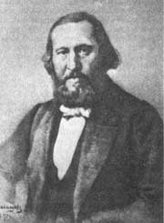 К.С.Аксаков