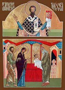 Обрезание Господне. Сверху образ свт. Василия Великого