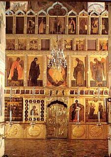 Становление русского православного иконостаса началось как продолжение византийских традиций.  Постепенно из глубин.