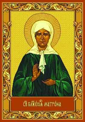 Православные омичи 29, 30 ноября и 1 декабря смогут прикоснуться к святым мощам Матроны Московской в Кафедральном...