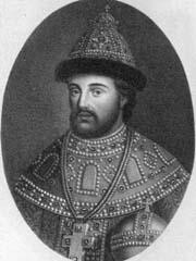 Царь Иоанн V Алексеевич