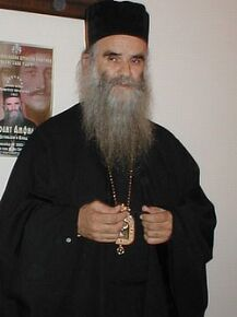 митрополит Черногорский и Приморский Амфилохий