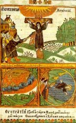 Святой преподобномученник Евстратий Печерский