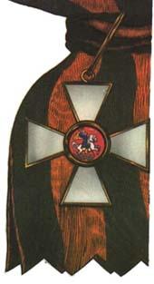 Знак ордена св. Георгия Победоносца I ст.