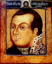 Михаил Васильевич Скопин-Шуйский