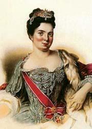 Императрица Екатерина I Алексеевна