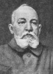 Михаил Николаевич Волконский