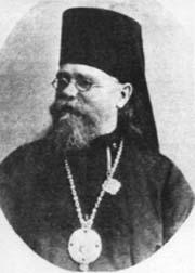 Епископ Серафим (Голубятников)