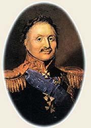 Хорватского полка французской армии