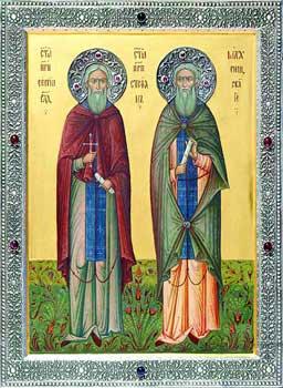 Сергий Радонежский и Стефан Махрищский