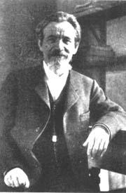 Дмитрий Иванович Пихно
