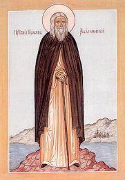 Преподобный Герман Аляскинский