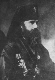 Архиепископ Иннокентий (Беляев)