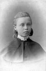 Римма Михайловна Иванова