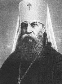митрополит Крутицкий Петр (Полянский)