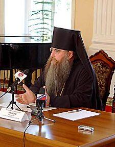 Епископ Саратовский и Вольский Лонгин