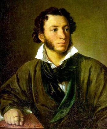 Пушкин Александр Сергеевич - Собрание произведений (95 книг)