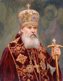 Святейший Патриарх Московский и всея Руси Алексий II (худ. Ф.Москвитин)