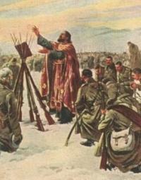 Военный священник