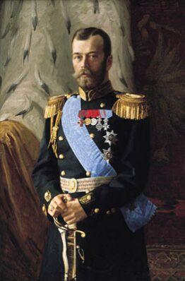 Государь Император Николай II