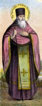 Преподобный Иринарх Соловецкий
