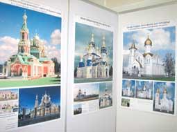 православные знакомства православных харьковчан