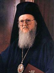 Константинопольский Патриарх Варфоломей I