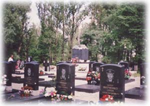Мемориал погибшим морякам
