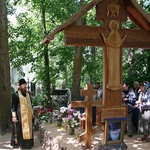 У могилы старца Николая