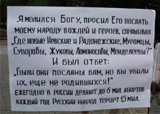 """""""Народный союз"""": пикет на Пушкинской площади 15.09.2007"""