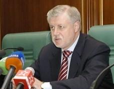 Сергей Миронов (фото РБК)