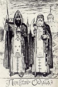 Пересвет и Ослябя (худ. В.Васнецов)