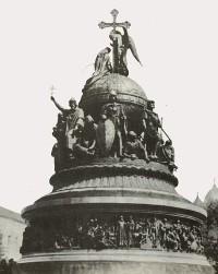 памятник М.О. Микешина *Тысячелетие России*
