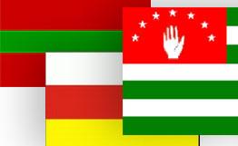 Флаги непризнанных республик