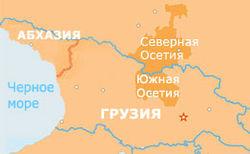 Карта Грузии, Абхазии и Южнй Осетии