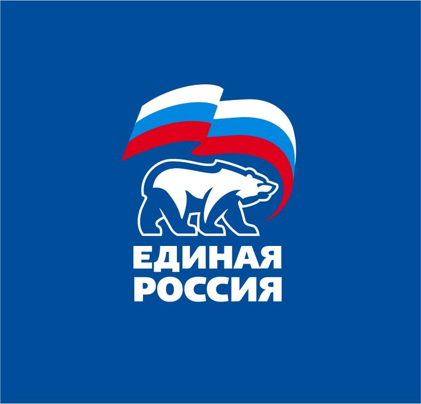"""Эмблема """"Единой России"""""""