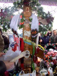 Могила иерея Петра Боярского