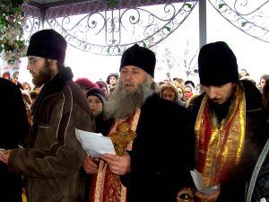 Молитва об убиенном иерее Петре Боярском