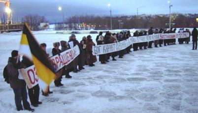 Пикет против извращенца Б.Моисеева в Чебоксарах
