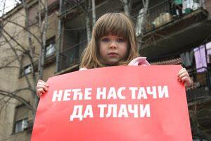 Сербская демонстрация в Косово (февраль 2008)