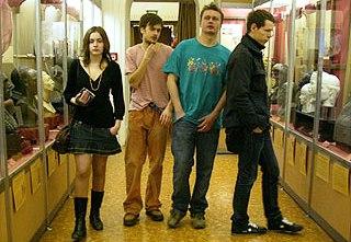 Студенты МГУ, устроившие оргию в Биологическом музее