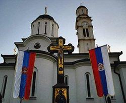 Биелинский собор святителя Василия Острожского – Кафедральный собор Зворницко-Тузланской епархии