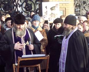 Протоиерей Алексий Масюк на молитвенном стоянии 16 марта 2008 г.