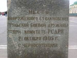 Стелла-памятник в Туле