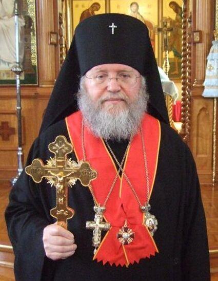 архиепископ Сиднейский и Австралийско-Новозеландский Иларион