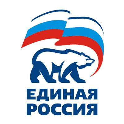 лого единая россия: