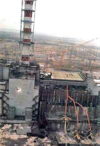 ...Чернобыльской АЭС произошел взрыв