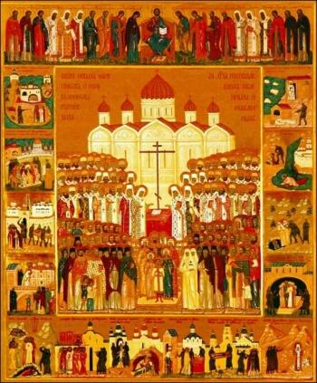 Икона собора новомучеников и исповедников российских
